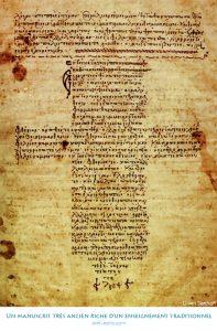 Un manuscrit très ancien riche d'un enseignement traditionnel